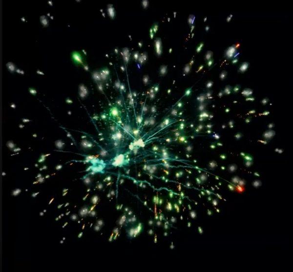 РС7974 Новый год к нам мчится 1х305 залпов