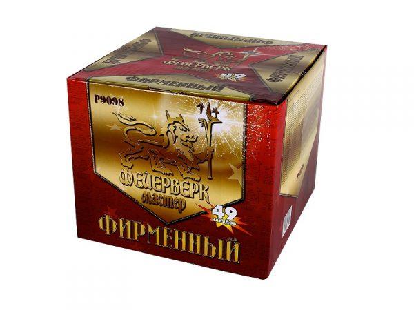"""P9098 Фирменный (1,25"""" х 49) 1/2/1 49 зарядов"""