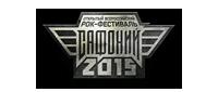 Рок-фестиваль «Сафоний»