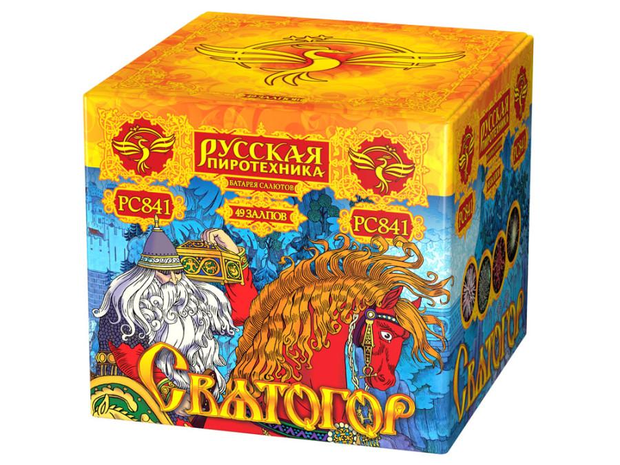 199845-svyatogor