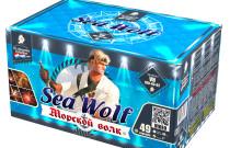 3d-VH100-49-02-sea_wolf