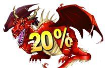 Внимание! С 1 по 30 ноября скидка 20% !!!