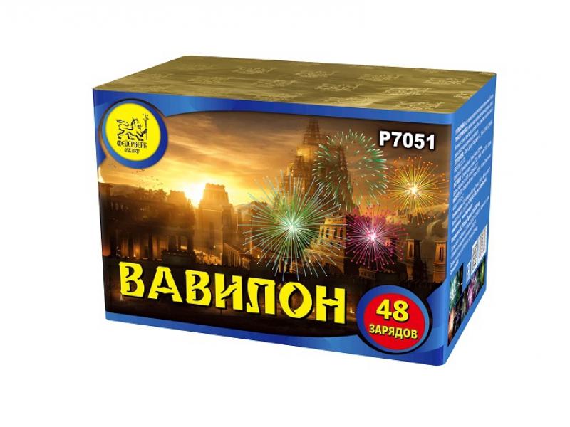"P7051 Вавилон 48 зарядов (1,2"")"