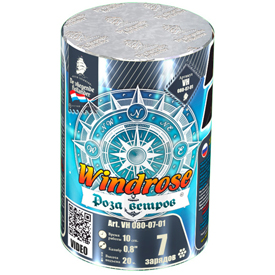 VH080-07-01 Роза ветров Windrose 0,8 х 7