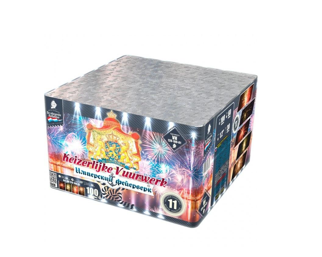 VH120-100-01 Имперский фейерверк