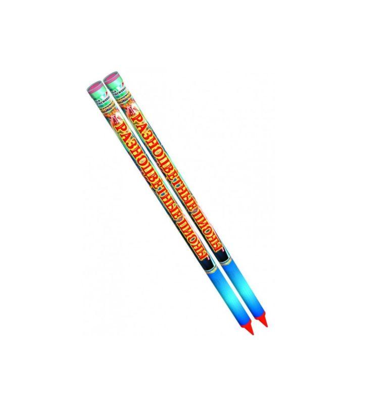 RC001-Разноцветные пионы