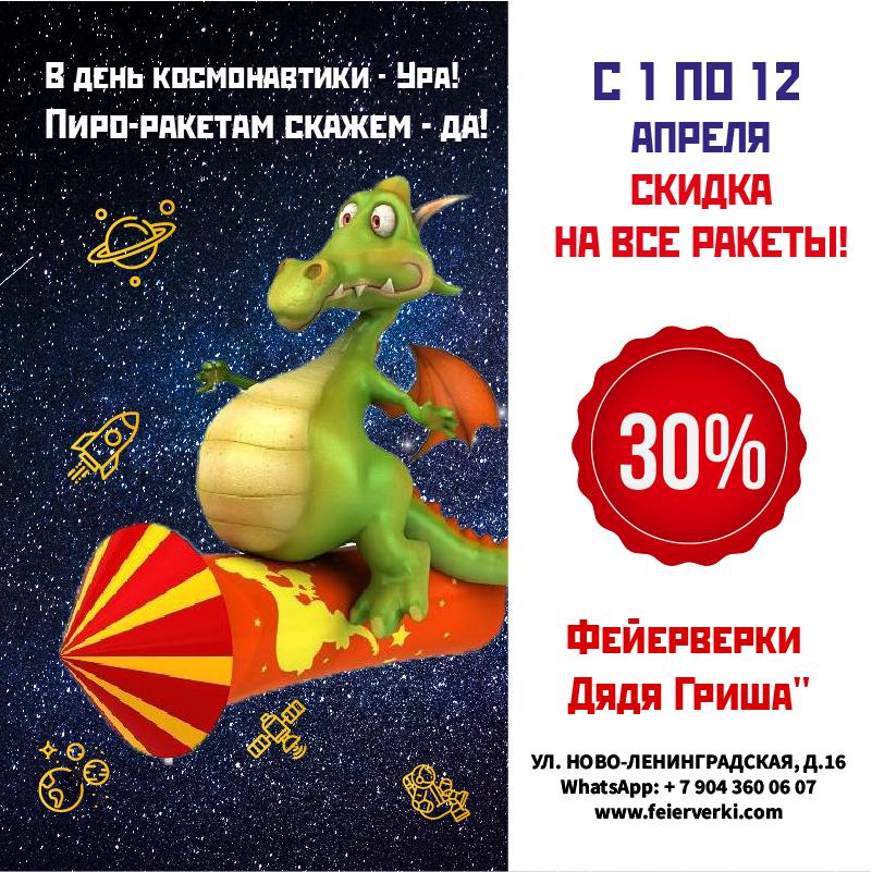 Вступить в группу — https   vk.com prostonahodka ... 7dd80bf61ff