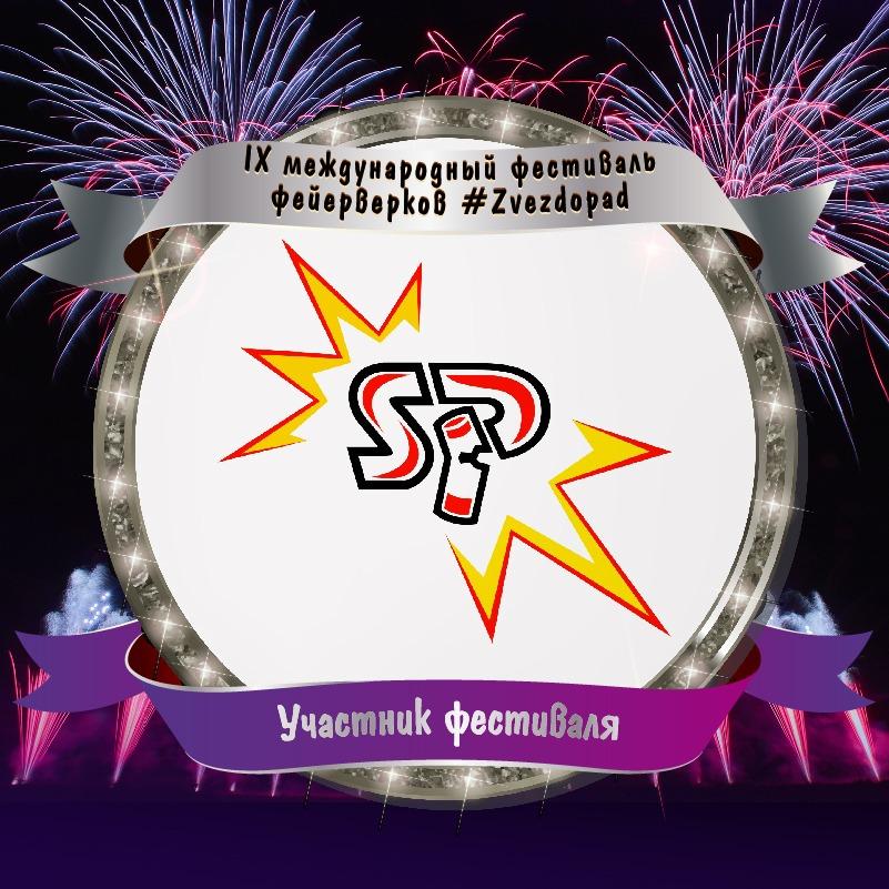 21. Участник Польша