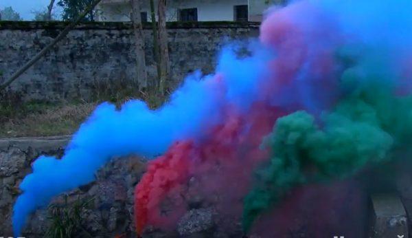 PC 3495 Цветной дым