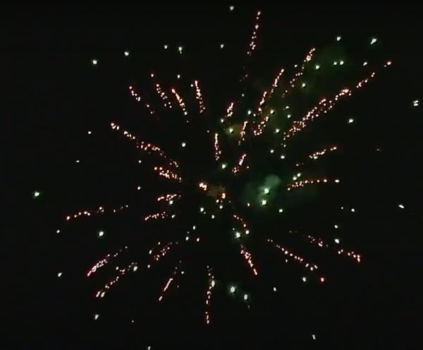 РС7040 Удачного Нового года 1х12 залпов