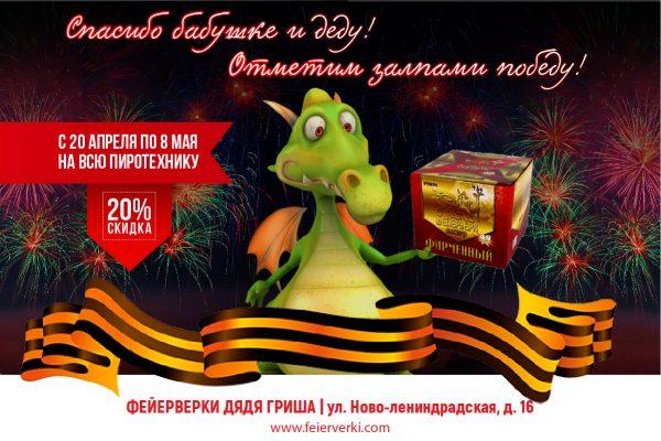 Свадебные салюты — Москва Купить свадебные салюты в
