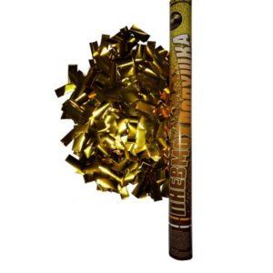 FMSP60G Пневмохлопушка 60 см. Золотое фольгированное конфетти.