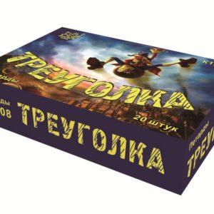 К1208 Петарды Треуголка