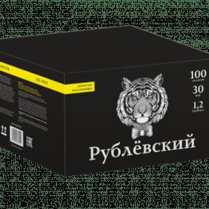КБ-1004 Рублевский 1,2х100 залпов