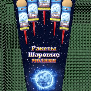 """ОК022 Набор ракет """"Шаровые молнии"""" 5 супер эффектов!"""