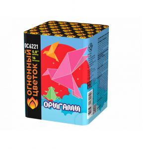 ОС6221 Оригами (0,8х16 залпов)
