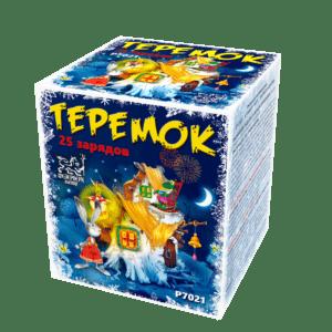 """Р7021 Теремок (0,6""""х25) 1/24/1"""