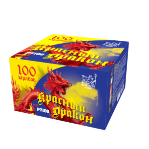 "P7100 Красный дракон 0,8"" х 100 зарядов 1/4/1"