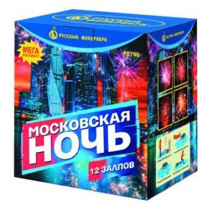Р8790 Московская ночь три дюйма 12 залпов