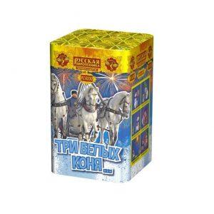 РС6330 Три белых коня... (0,8х16)