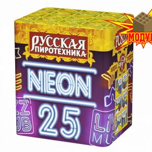 """РС8222 Фейерверк Неон-25 1,25""""х25 залповм"""