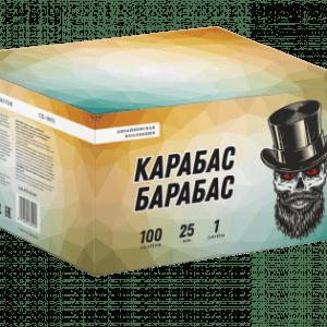 СБ-1003 Карабас Барабас 1х100 залпов
