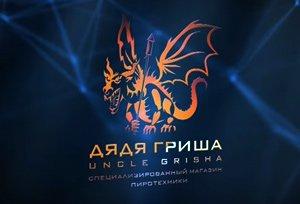 IV Международный Московский фестиваль фейерверков «SHARP»