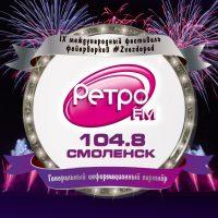 5. Ретро-FM